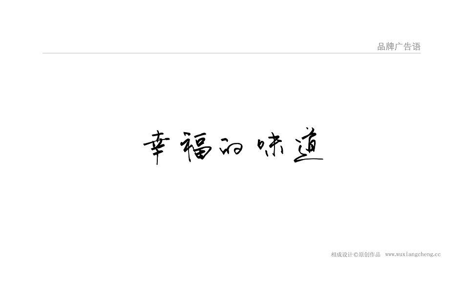 20170622_164400_006.jpg