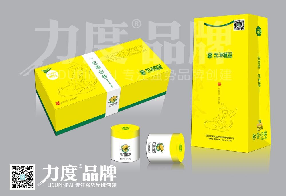 豆养茶园龙井效果图2副本.jpg