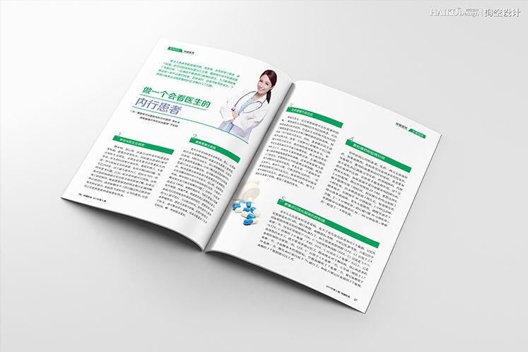 卫生部北京医院主办,中央保健委员会办公室协办的医学科普杂志.