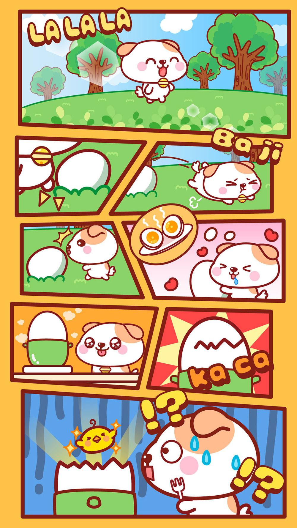 秋田君010.jpg