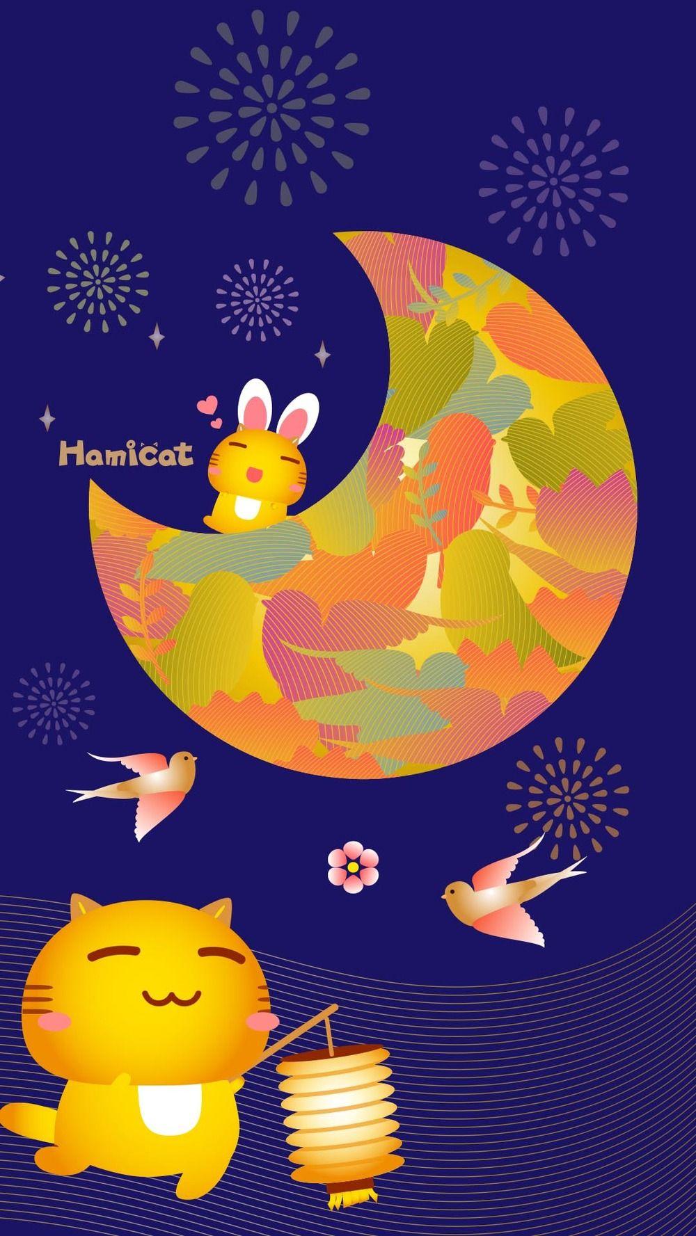月亮节.jpg