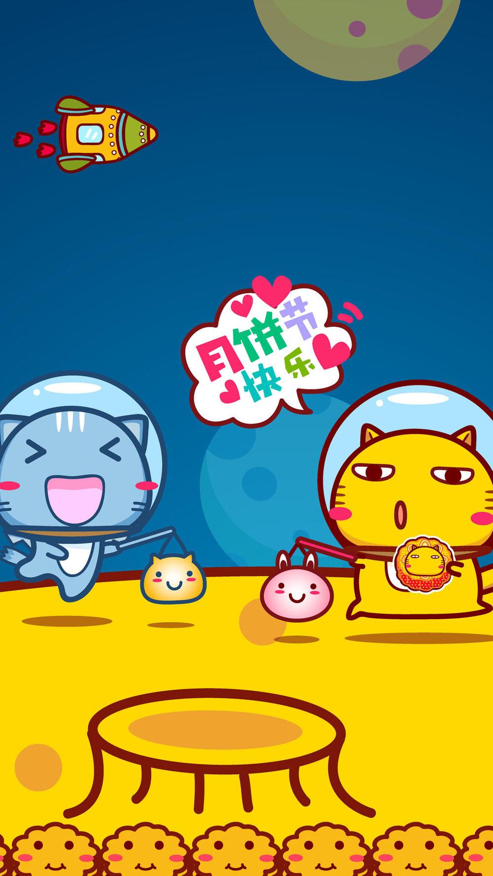 快乐月饼节.jpg