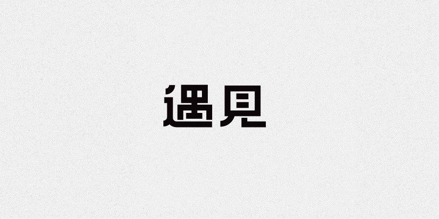 标志设计19.jpg