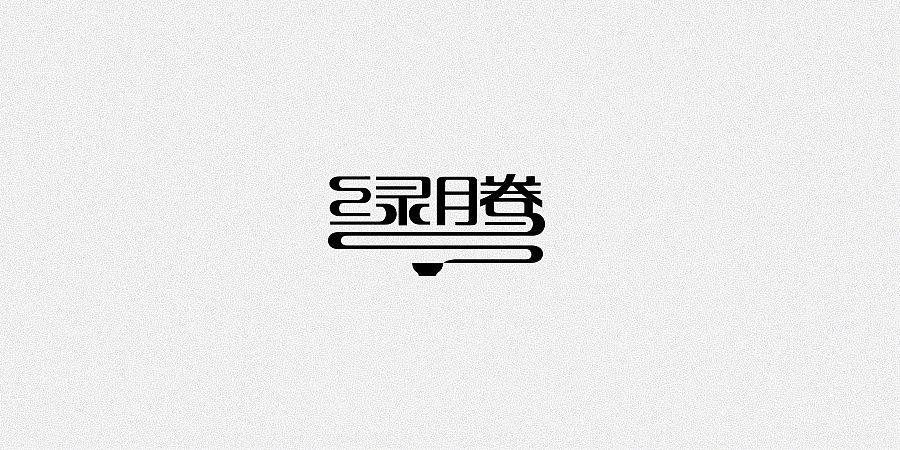 标志设计10.jpg