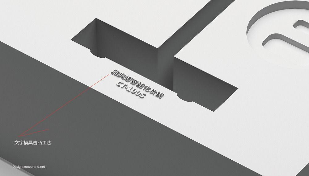 20171102主振品牌:净趣ct100s包装设计方案-22.jpg