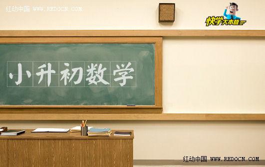 03郑州小升初数学.jpg