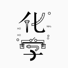 46款-字体设计案例合集-张家佳