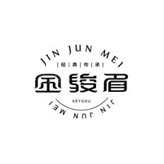 59款-字体设计作品张家佳特战班
