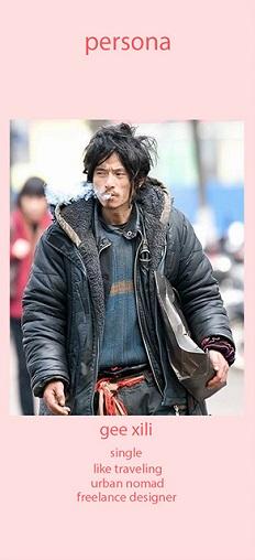 本田城市游牧民--犀利哥要不要找他们要版权费?