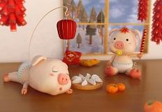 2019新年快乐,可爱猪猪造型