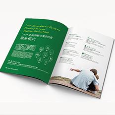 革文营销策划--【元纳化工】宣传体系建设