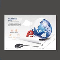 革文营销策划 --【用九网络科技】画册创意