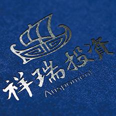 革文营销策划--【祥瑞投资】logo创意