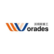 革文营销策划 --【沃德思重工】logo创意