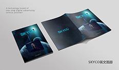 SKYCO英文画册设计