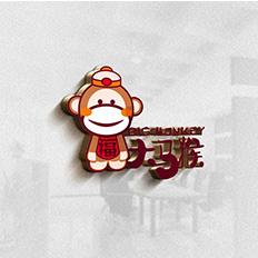 大马猴LOGO设计