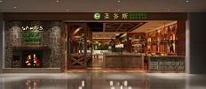 美式乡村风|圣多斯巴西烤肉西餐厅设计效果图(深圳龙华ICO店)