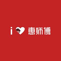 惠师傅品牌标志方案
