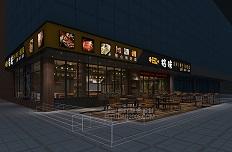 东莞风情街-拾味餐厅装饰设计效果图