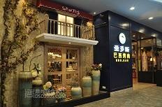 圣多斯巴西烤肉店混搭西式设计实景图(东莞厚街店)