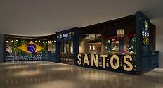 圣多斯巴西烤肉餐厅混搭西式设计(深圳海航店)