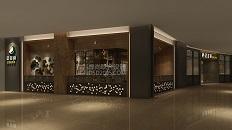 深圳现代时尚-圣多斯巴西烤肉自助餐设计(上塘店)