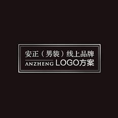 男装品牌服饰LOGO设计方案
