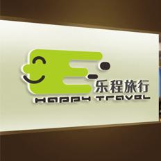 乐程国际旅游LOGO设计