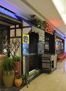 江边城外主题餐厅(龙湖店)/风墨设计