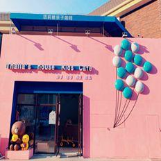 上海亲子咖啡馆设计,给孩子和大人一个欢乐空间