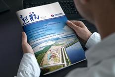 中国电建路桥 《起航》2018年第4期·内刊设计