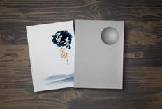 曼青空间 · 电科院纪念册设计