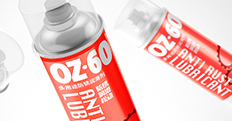 银晶防锈润滑液包装设计