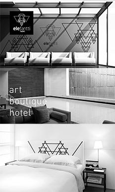 艾力芬 elefantti · 酒店品牌设计