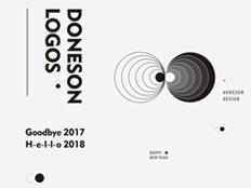 2017 标志集