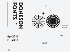 2017 字体集