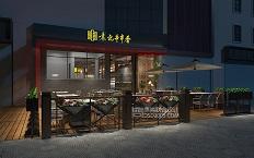 现代休闲风格设计|深圳袁记串串香火锅店设计效果图