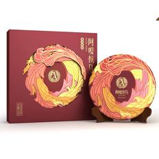 云南普洱茶包装设计 饼茶包装设计 普洱茶礼盒包装设计