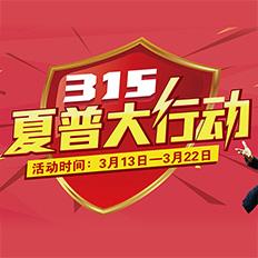上海冠道策划出品-夏普活动海报设计