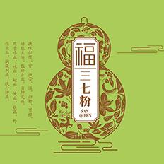 上海冠道策划出品-御福源包装设计