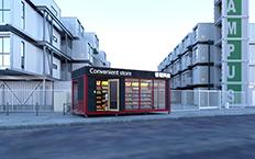 装配式建筑移动房屋