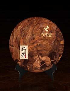 塔望 | 古树茶品牌『存木香』全案策划创意