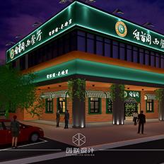 吉安绿茵阁餐厅---设计案例