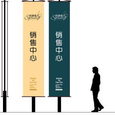 西湖春天品牌VI设计