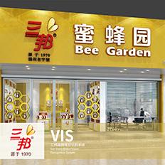 【百纳案例鉴赏】三邦:蜜蜂园品牌VI形象设计