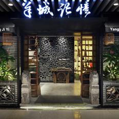 """餐饮空间设计&餐厅设计:""""羊城记忆""""粤吃越想吃岭南菜馆"""