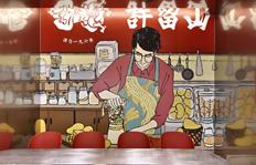 """【艺鼎品牌全案】 餐饮空间设计:现代中式风""""许留山"""",夏日里的清心甜品"""