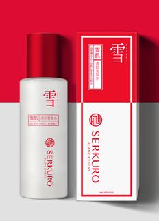 化妆品/包装设计/九美子品牌形象设计