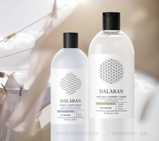 化妆品/包装设计/DALARAN洗衣液