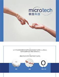 联信信息科技有限公司logo设计